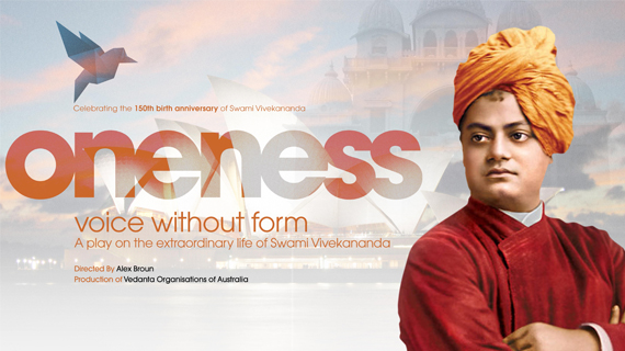Play in English – Oneness