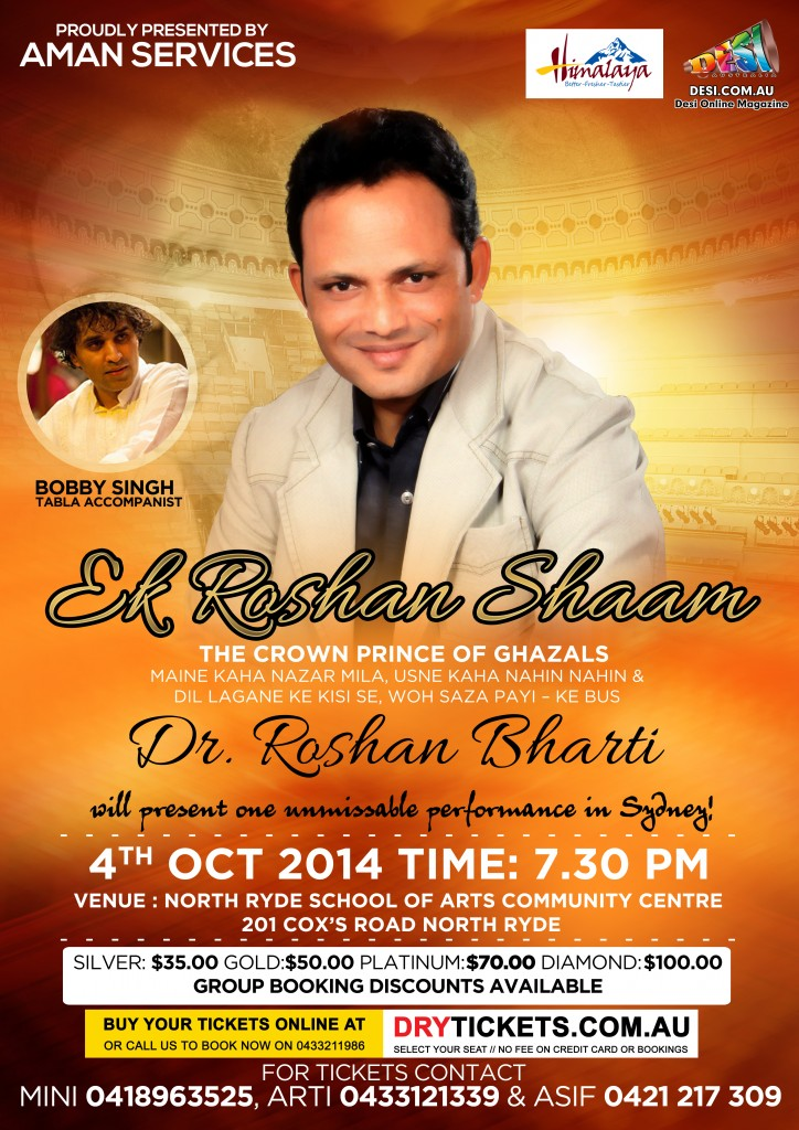 20140912- Final ver- Ek Roshan Shaam Flyer
